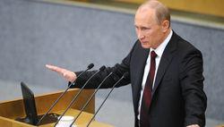 Против четвертого срока Путина