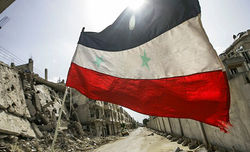 Военное вмешательство в Сирию