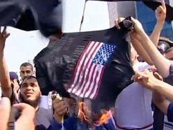 Мусульман из-под дипмиссии США выкурили слезоточивым газом
