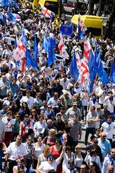 митинг в поддержку «Грузинской мечты»