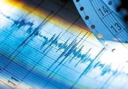 В Туве случилось землетрясение