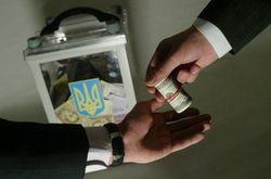 В Украине расходы партий