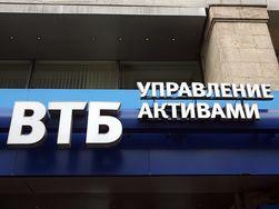 В ВТБ договорились с Украиной