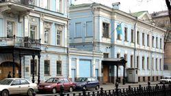 часть резиденции Назарбаева