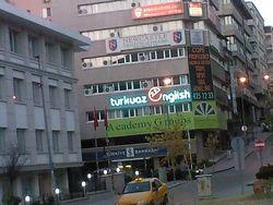 """торговый центр """"Туркуаз"""""""