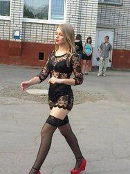 у украинских выпускниц в моде нижнее бельё