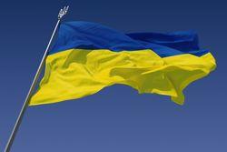Минфин Украины выплатит 1,4 млрд. гривен