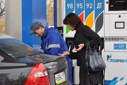 Цены на бензин станут ниже на 50 копеек