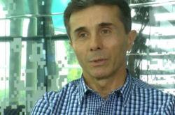 Грузинский оппозиционер