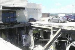 Обвал крыши