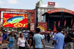 В киевской фан-зоне