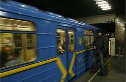 Смерть в киевском метро
