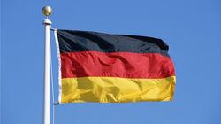 Торговый баланс Германии