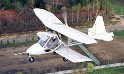 Самолет сельхозавиации