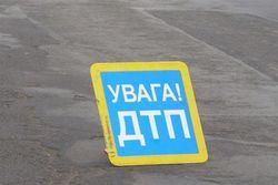 В результате ДТП на Украине погибло 4 человека