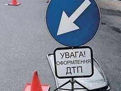 Страшное ДТП в Крыму