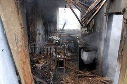 Взрыв в Ивано-Франковске