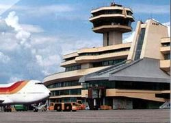 аэропорт «Минск»
