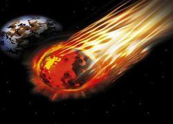 Крупный и опасный астероид