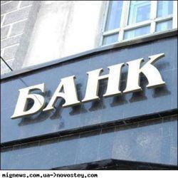 Российские банки будут тормозить свой рост