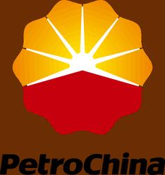 упала чистая прибыль PetroChina