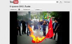 Видео львовского сожжения красного флага