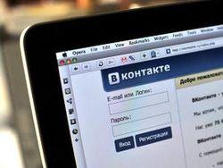 IPO Вконтакте в ближайшее время проводить не будут