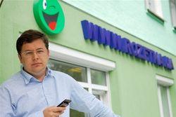 Владелец Rozetka.ua: Информация о согласии выплатить 7 млн. – ложь