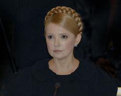 Тимошенко не против лечиться