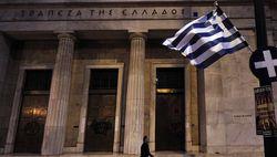 Власти Греции
