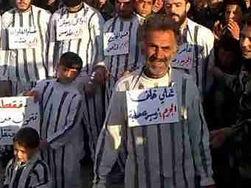 сирийские заключенные