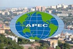 Заключительное заседание саммита АТЭС