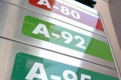 Бензин и топливо подешевеют