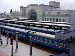 эвакуирован вокзал
