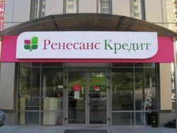 На рынок Нигерии пришёл российский банк