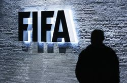 Исполком ФИФА
