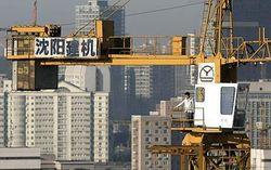 Жилая недвижимость в Китае