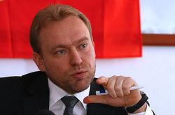 Экс-глава Госфинуслуг Украины Волга