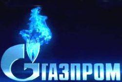 Прибыль «Газпрома» упала на 33 процента