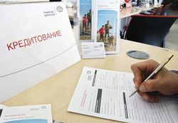 Украина задолжала банкам 20 млрд гривен