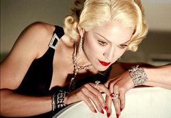 Мадонна в турне