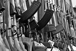 ликвидация оружия