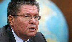 Зампред ЦБ РФ Улюкаев: Иностранцы готовы инвестировать в Россию