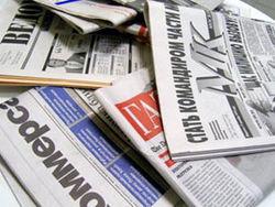 законопроект о СМИ