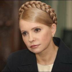 Жалоба Тимошенко