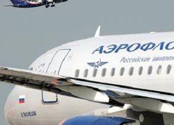 Аэрофлот – лучшая авиакомпания Восточной Европы?