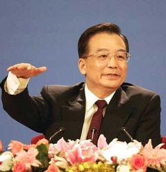 Инвесторам: Китай будет поддерживать евро
