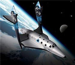 Кто первый кандидат на космический тур от Украины?