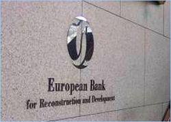 ЕБРР инвестирует в Украину свыше €600 миллионов