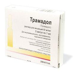 Какие наркотики Кабмин разрешил ввозить в Украину?